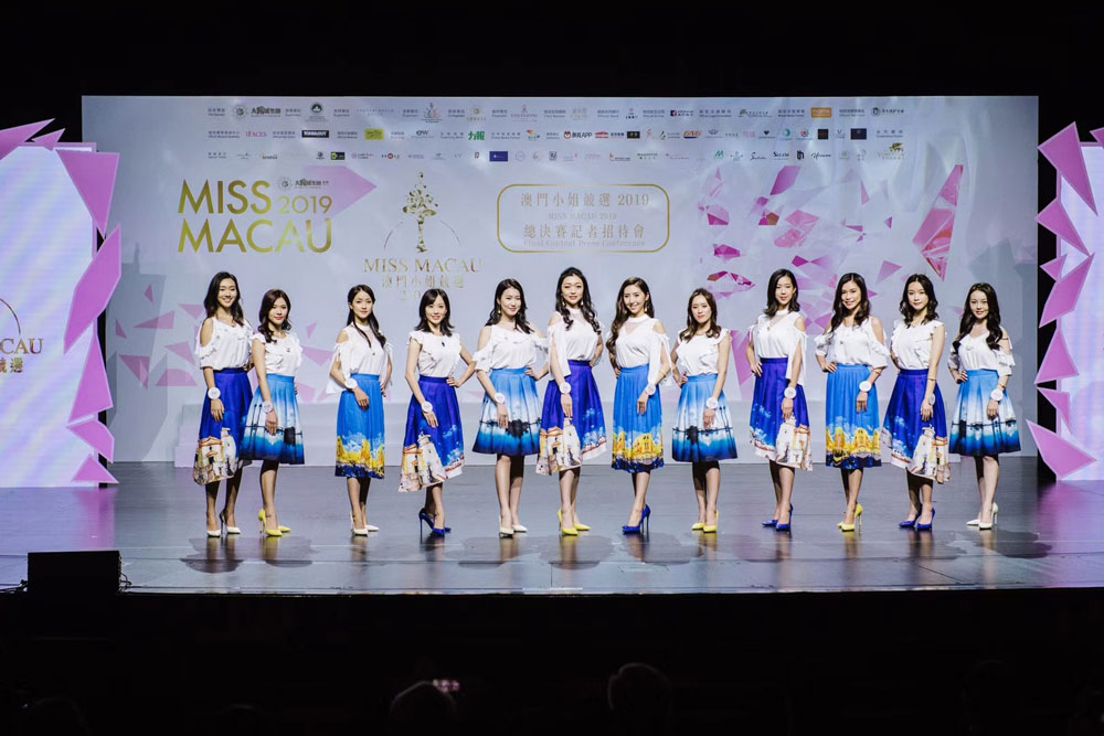 news-2019 Miss Macau campaign finals party scene-Breitex -img-2