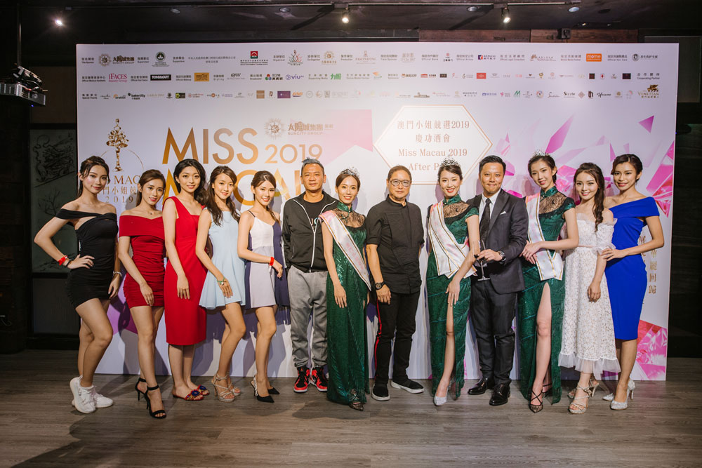 news-Breitex -2019 Miss Macau campaign finals party scene-img-2