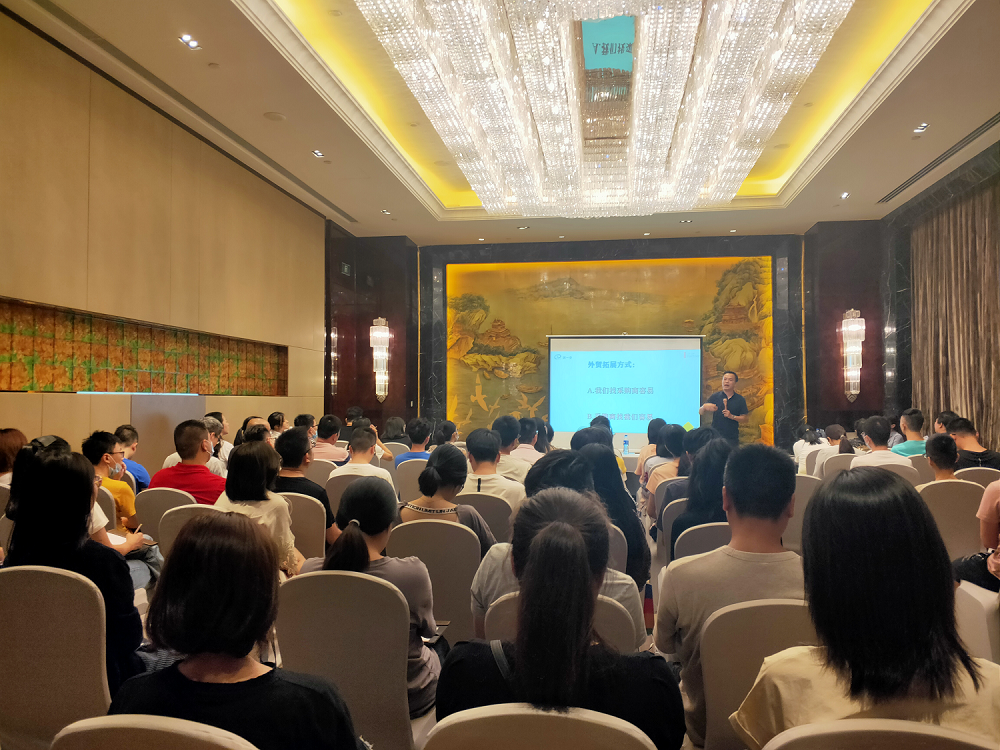 news-Trade sharing meeting held by Google China on Sep 18, 2020-Breitex -img